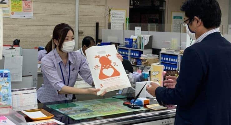 Geyiklerinin plastik atık yemelerini önlemek için yenebilen torba ürettiler