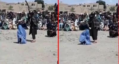 Afganistan'da telefonda erkekle konuşan kadın 40 kez kırbaçlandı