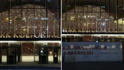 Atatürk Kültür Merkezi'nde ışıklar yandı