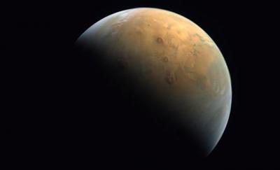 BAE, Mars'ın fotoğrafını paylaştı
