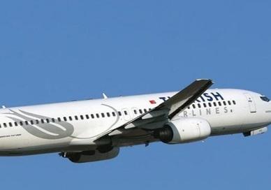THY uçağı koku yüzünden geri döndü!