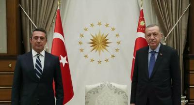 Erdoğan, Ali Koç'un 3 Temmuz mektubuna yanıt verdi
