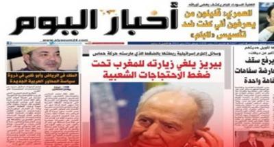 Fas'ta bir gazete, 'hükümet baskısı' gerekçesiyle yayınını durdurdu