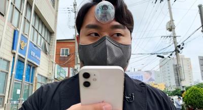 Güney Koreli tasarımcı, telefon bağımlıları için 'üçüncü göz' tasarladı