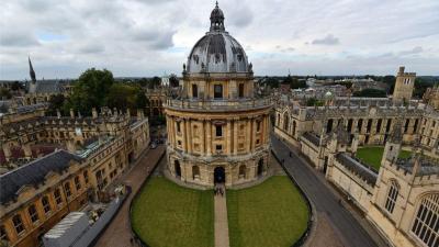 Koç Üniversitesi, dünyanın en iyi 500 üniversitesi listesine girdi