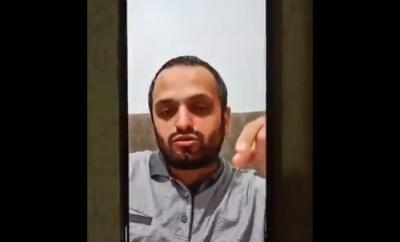 Sahte psikolog Muhammed Baş: Parmak çıtlattığıma göre tacize uğramışsın