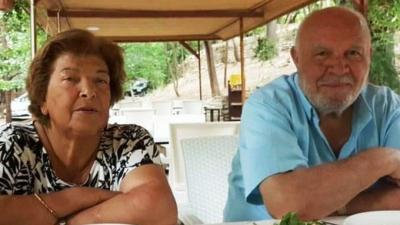 Sanatçı Musa Eroğlu'nun eşi Fatma Eroğlu hayatını kaybetti